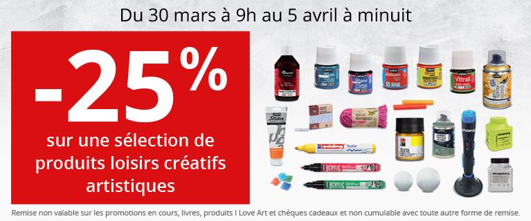 -25% sur une sélection de  produits loisirs créatifs artistiques