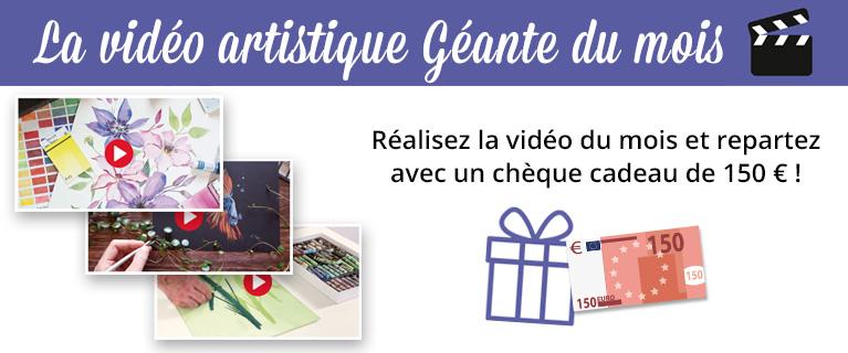 La vidéo artistique Géante