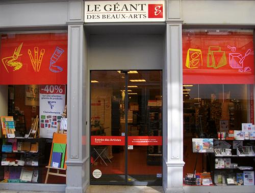 Nos Magasins Le Geant Des Beaux Arts N 1 De La Vente En Ligne De Materiels Pour Artistes