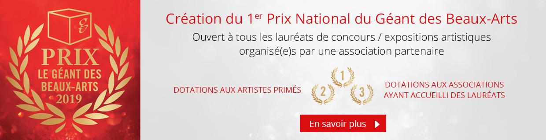 Grand Prix Géant des Beaux-Arts
