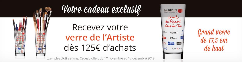 Cadeau : Verre de l'Artiste offert dès 125€ d'achats